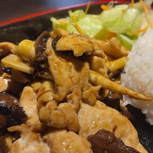 Teriyakichikin – pollo en salsa teriyaki